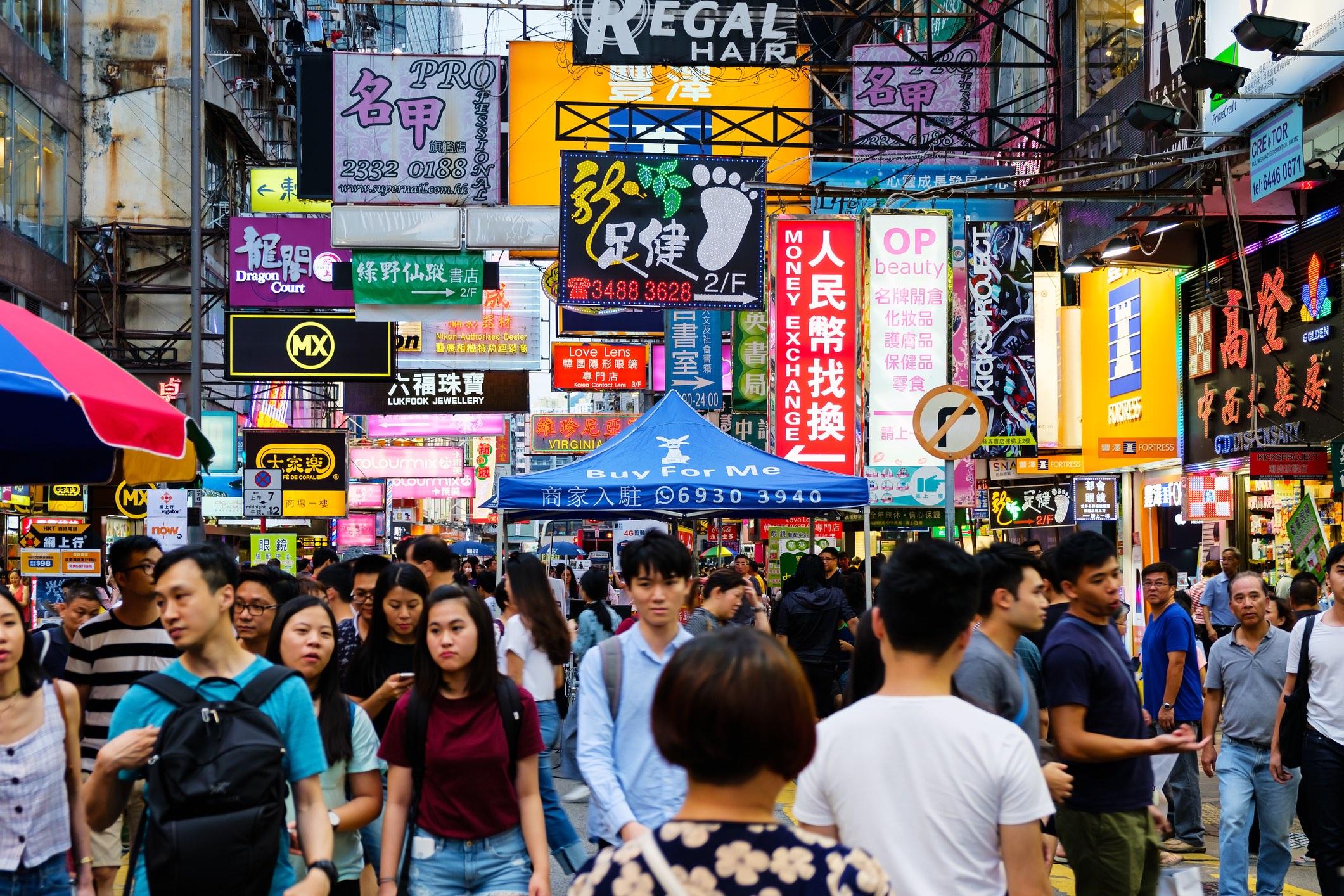 Hacia la Inclusión Financiera Universal en China